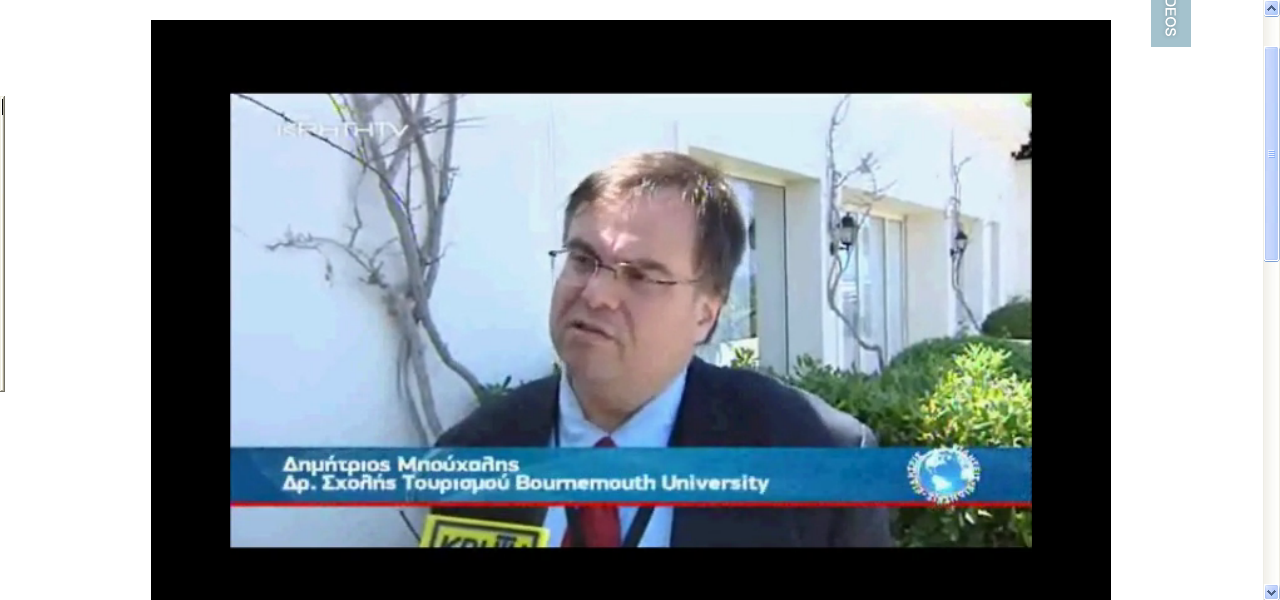 Buhalis on News Crete TV